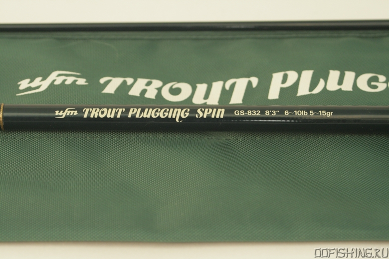 UFM Trout Plugging  Spin GS - 832