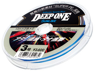 SunLine DEEP ONE Super PE