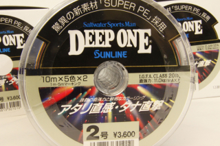 SunLine Saltwater SportsMan DEEP ONE №2