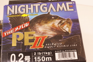 Unitika Nightgame PE II rock fish highly visible line