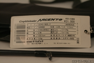 Graphiteleader (Olympic) Argento GOAS-862L-F