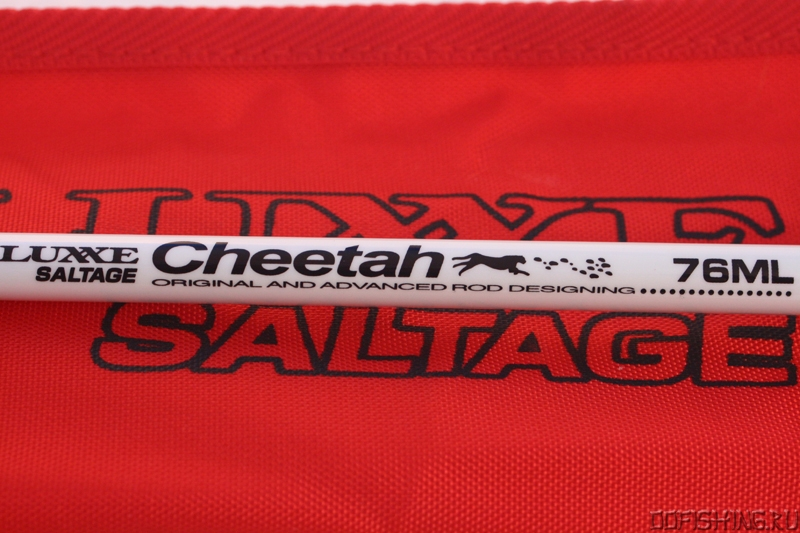 LUXXE SALTAGE Cheetah 76 ML