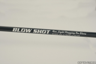 SMITH BLOW SHOT BS-86SPL