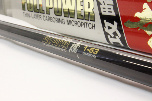 Daikon  Full Power Thin-layer Carboring Micropitch 1-63