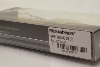 Megabass Spin Drive 58 (F) # PM HOT SHAD