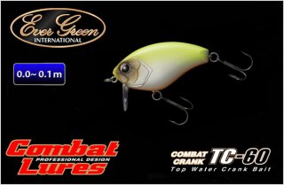 EverGreen Combat Crank TC-60