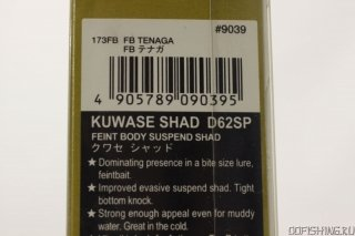 Nories Kuwase Shad D62SP#173FB Tenaga
