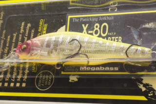 Megabass X-80 Trick Darter # HACHIRON REACTION